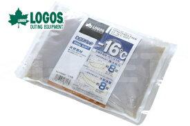 LOGOS/ロゴス 氷点下パックGT-16℃・ソフト900g 【81660607】 保冷剤 冷凍保存 長時間【あす楽】