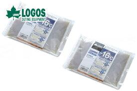 お買い得 2個セット LOGOS/ロゴス 氷点下パックGT-16℃・ソフト900g 81660607 保冷剤 冷凍保存 長時間 あす楽対応