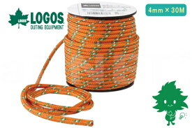LOGOS/ロゴス 30m・ガイロープ φ4mm×30m 【71993209】アクセサリ メンテナンス【テント・タープの張り綱 補修】【あす楽】
