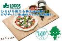 【送料無料】LOGOS/ロゴス Bamboo大きいまな板(50×30.5cm)【81280005】バーベキュー【竹製 バンブー まな板 ウッドプ…