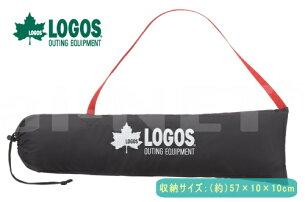 【送料無料】LOGOS/ロゴスBlackUVパラシェード(180×125cm)-AGブラック/レッド【71809023】【シェルター雨よけ日よけサンシェード】【キャンプ用品アウトドアバーベキュー海水浴】