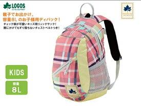 LOGOS/ロゴス CADVEL-Design・Kids (AE・check)チェック柄【88250135】リュックサック【ハイキング 遠足 デイキャンプ】【女の子用 子供用 キッズ用】【あす楽】