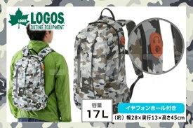 【送料無料】LOGOS/ロゴス CADVEL-Design17(カモフラ)カモフラージュ柄【88250146】リュックサック【ハイキング 遠足 デイキャンプ】【子供用 キッズ用】