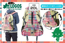 【送料無料】LOGOS/ロゴス CADVEL-Design20 (AE・check)チェック柄【88250085】リュックサック【ハイキング 遠足 デイキャンプ】【女性用 女の子用 子供用 キッズ用】