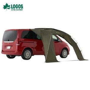 【送料無料】LOGOS/ロゴスneosALカーサイドオーニング-AI【71805055】【1BOXカーに簡単装着】
