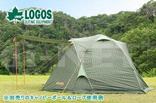 【送料無料】LOGOS/ロゴスneosベーシックドーム・PLRWXL【71805018】【ドーム型テント】