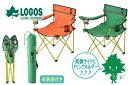 LOGOS/ロゴス ROSY/ロジー アームスリムチェア グリーン/オレンジ【73170040/73170041】折りたたみチェア【キャンプ …