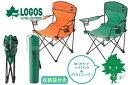 LOGOS/ロゴス ROSY/ロジー リクライナーチェア オレンジ/グリーン【73172011/73172010】折りたたみチェア【キャンプ …