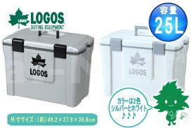 LOGOS/ロゴス アクションクーラー25 グレー ホワイト【81448013 81448033】クラーボックス 冷蔵保存【キャンプ アウトドア フィッシング バーベキュー BBQ】ハードケースクーラーボックス 小型【あす楽】