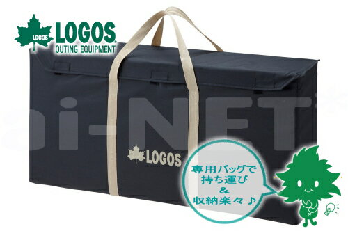 LOGOS/ロゴス グリルキャリーバッグ L【81340510】バーベキューグリル収納バッグ【収納袋 アクセサリー】【あす楽】