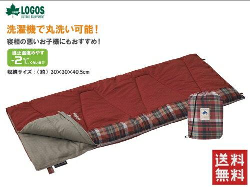 寝袋【送料無料】LOGOS/ロゴス 丸洗いスランバーシュラフ・-2(プランツ)【72602030】冬用 スリーピングバッグ 封筒型 シュラフ【キャンプ アウトドア 1人用 洗濯可能】【あす楽】
