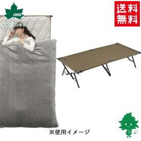 LOGOS/ロゴス グランベーシック Bed Style BIGコット【73200028】折り畳みベッド/幅広コット【キャンプ アウトドア 車中泊 軽量コンパクト収納】【あす楽】
