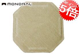 monoral/モノラル ワイヤフレーム用 焚き火クロス交換用 MT-0012 アクセサリー オプション品 あす楽対応