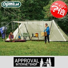 ツインピルツフォーク T/C 小川テント ツインピルツ フォーク リビングシェルター OGAWA CAMPAL キャンパルジャパン 小川キャンパル オガワテント 上位モデル 3345 あす楽対応