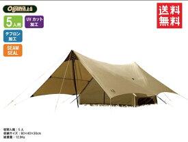 送料無料 小川テント Triangulo/トリアングロ A型テント A型テント OGAWA CAMPAL キャンパルジャパン 小川キャンパル オガワテント 2745 大型テント 5人用テント 高級テント タープ&テント 一体型 あす楽対応