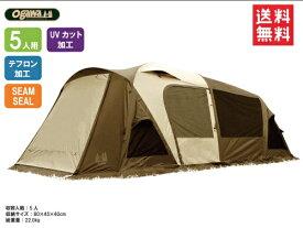 送料無料 小川テント Tierra Largo/ティエララルゴ ロッジドーム型テント 最高級テント OGAWA CAMPAL キャンパルジャパン 小川キャンパル オガワテント 2760 大型テント 5人用テント ファミリーテント 国内メーカー あす楽対応