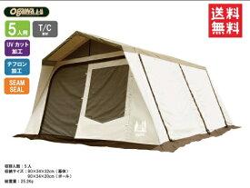 送料無料 小川テント Lodge Shelter ロッジシェルターT/C リビングシェルター 最高級テント OGAWA CAMPAL キャンパルジャパン 小川キャンパル オガワテント 3375 大型テント 5人用 ファミリーテント あす楽対応
