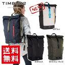 【セール特価】 【送料無料】TIMBUK2/ティンバック2 Tuck Pack タックパック ロールトップバックパック【ロールトップ…
