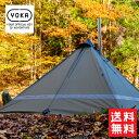 5月〜6月入荷 YOKA/ヨカ TIPI(ティピ) ワンポールテント 1〜2人用 キャンプ テント tipi キャンプ用品 アウトドア テ…