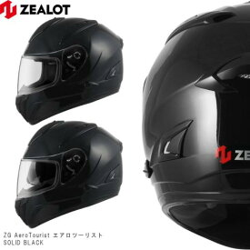 ヘルメット サイズL ZEALOT ジーロット ゼロット ZG AeroTourist エアロツーリスト フルフェイスヘルメット ブラック インナーシールド付き ゴッドブリンク 送料無料
