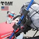 ラムマウント バイク用 ロッドホルダー ライト レールベ-ス付 RAP-370-R 釣り竿ホルダー 釣竿積載 RAMMOUNTS あす楽対…