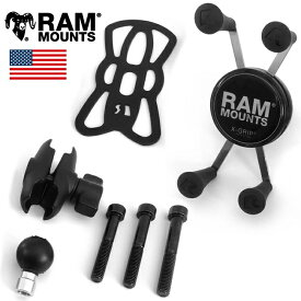 RAM MOUNTS(ラムマウント) Xグリップ&M8ボルトベースセット スマートフォン用 スマホホルダー バイク用 あす楽対応【楽天スーパーセール 開催】