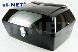 3ヶ月保証付 大型 リアボックス トップケース 50L バイク用 ボックス ブラック(黒)大容量 宅配ボックス 最大積載量 50L aiNET アイネット 汎用品 あす楽対応