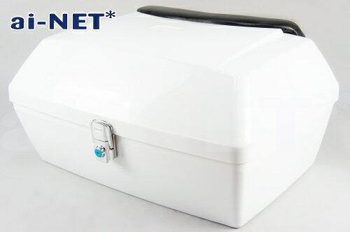 【3ヶ月保証付】【aiNET[アイネット]】大型 リアボックス トップケース 50L バイク用 ボックス ホワイト(白)大容量【汎用品】【あす楽】