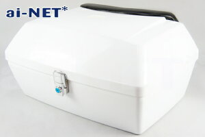 3ヶ月保証付 バイク用 大型 リアボックス トップケース 50L バイク用ボックス ホワイト(白)大容量 宅配ボックス 汎用品 aiNET アイネット あす楽対応