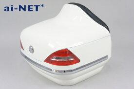 【1ヶ月保証付】【リアボックス】【トップケース】【ベンツ風】【レッツ】【GS50】 リアボックス アタッチメント付 汎用品 ホワイト 白
