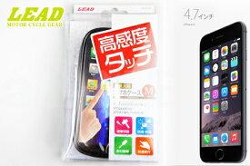 【LEAD[リード工業]】バイク用 防水 スマホケース KS-210A iPhone6(アイフォン6)対応 スマートフォンケース キャッシュレス5%還元