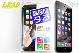 【LEAD[リード工業]】バイク用 防水 スマホケース KS-211A iPhone6plus(アイフォン6プラス)対応 スマートフォンケース キャッシュレス5%還元