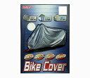 【セール特価】【LEAD】【リード工業】 バイクカバー ボディーカバー LLサイズ BZ-951A 厚手タイプ 【ハーレー スポー…