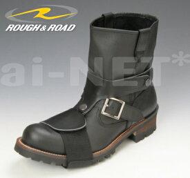 【ラフ&ロード】ラフシフトガード(RR5911) & ホルダー セット(RR5911H) ブーツ【ROUGH&ROAD[ラフアンドロード]】