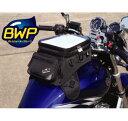 【ラフ&ロード】 RR9211 BWPテーパードタンクバッグ 【ROUGH&ROAD[ラフアンドロード]】マグネット/ベルト装着 ブラック[BG]送料無料
