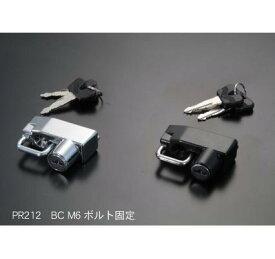 【ラフ&ロード】 PR212 POWER ヘルメットホルダー [BC] 【ROUGH&ROAD[ラフアンドロード]】ロック 盗難防止