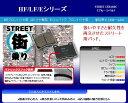 【CBX400F/84】R[リア]用 SBS ブレーキパッド タイプHF ストリート用 [777-0571000]