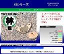 【DT200WR/91-94】F[フロント]用 SBS ブレーキパッド タイプSI オフロード用 [777-0611070]