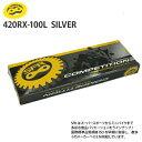 SFR チェーン 420-100L【DAX ダックス モンキー モンキーバハ ベンリィ50 スーパーカブ リトルカブ シャリィー CD90 YB-1 バンバン5...
