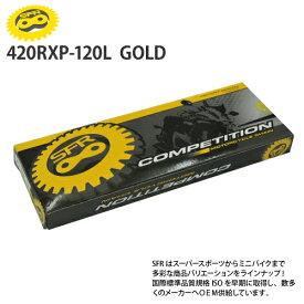 CRM80 用 SFR チェーン 420-120L ノンシールチェーン ゴールド ドライブチェーン キャッシュレス5%還元【楽天スーパーセール 開催】