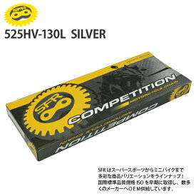 CB400SF V/SP2/SP3 用 SFR チェーン 525-130L シールチェーン ドライブチェーン キャッシュレス5%還元【楽天スーパーセール 開催】