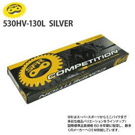 SFR チェーン 【SS500】 530-130L シールチェーン ドライブチェーン キャッシュレス5%還元【楽天スーパーセール 開催】