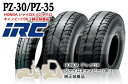 【送料無料】IRC[井上ゴム] PZ30/PZ35 3.50-10 130/90-6 フロントタイヤ リアタイヤ 前後セット