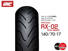 【セール特価】IRC 井上ゴム RX02 140/70-17 66H TL リアタイヤ 313236 バイク タイヤ【あす楽】