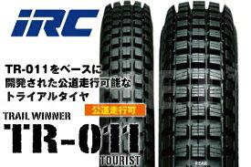 送料無料 XR230 スーパーシェルパ 250 セロー250 2.75-21 4.00-18 TR011 TOURLIST フロントタイヤ リアタイヤ 前後セット IRC あす楽対応 キャッシュレス5%還元