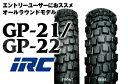 【送料無料】IRC[井上ゴム] GP21 GP22 2.75-21 120/80-18 フロントタイヤ リアタイヤ 前後セット【あす楽】
