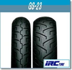 【セール特価】IRC[井上ゴム] GS23 [170/80-15] 77H WT リア [116358] バイク タイヤ キャッシュレス5%還元