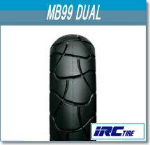 【セール特価】IRC[井上ゴム] MB99 DUAL [130/90-10] 61J TL フロント/リア [321682] バイク タイヤ
