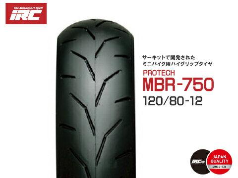 【セール特価】IRC[井上ゴム] MBR750 [120/80-12] 65J TL リアタイヤ [321638] バイク タイヤ【あす楽】