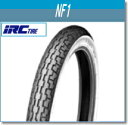 【セール特価】IRC 井上ゴム NF1【2.75-14】4PR WT フロントタイヤ【12144T】バイク タイヤ
